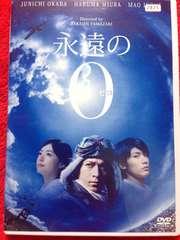 �i����0�[�� DVD V6���c�y�� �O�Y�t�n ���^�� ���J���� �_�c�x