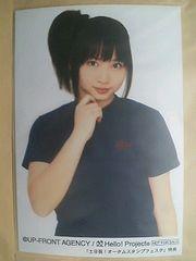 土日祝オータムスタンプフェア2008ポストカードサイズ/須藤茉麻