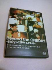 2PM「Beyond the ONEDAY 〜Story of 2PM&2AM〜」 DVD