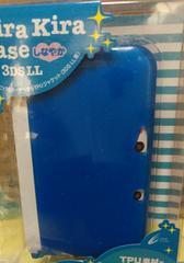 3DSLL用 TPU素材カバー 青色 キラキラ(ラメ)入り