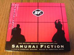 映画サントラCD SAMURAI FICTION布袋寅泰