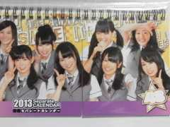 NMB482013セパレートカレンダー卓上カレンダー