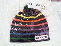 【Kis-My-Ft2】☆セブンくじ☆《ニットキャップ》