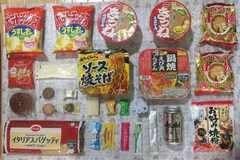 ☆送料500円☆食品26点セット