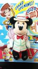 ディズニーTDS 11周年 トイストーリーマニア キャスト コスチューム ぬいぐるみバッジ ミニー