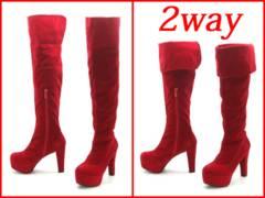 �V�i��L �傫������ 2way ����ޒ� ���İ� ưʲ�ް� گ�� 26cm