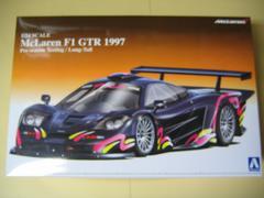 アオシマ 1/24 スーパーカー No.10 マクラーレン F1 GTR 1997 新品