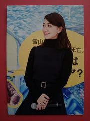 大島優子 -31