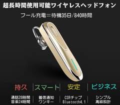 ワイヤレスヘッドフォンTK-k1hdf