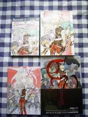 【即決】PS2グローランサー5攻略本セットガイド3冊ジェネレーションズ設定資料集