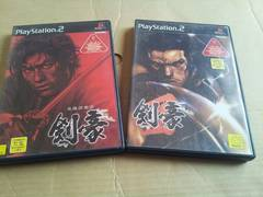 PS2☆剣豪1&2&3☆まとめ売り♪状態良い♪