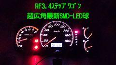 ����������RF3.4�X�e�b�v���S�����[�^�[SMDLED��