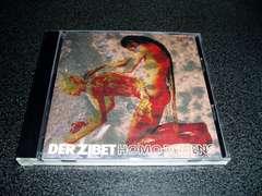 CD「デルジベット(DER ZIBET)/HOMO DEMENS」即決