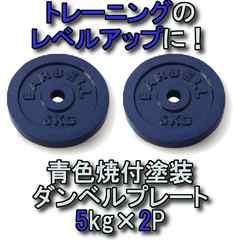 ��������!���x��UP!����F�ĕt�h�� �_���x���v���[�g5kg2��