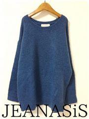 ((( JEANASiS )))wool�����炩�j�b�g blue/�e
