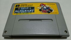 SFC/スーパーマリオカート★電池チェックOK!!★ご落札価格★