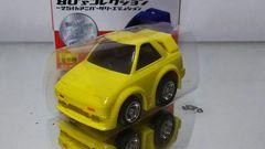 チョロQ・80'S・コレクション25thアニバーサリー・エディション・MR-2