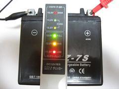 ◎新品バッテリー スマートディオ/Z4【AF56/AF57】ズーマー 7S