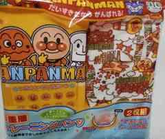 【新品未開封】アンパンマン 4重層トレーニングパンツ2枚組