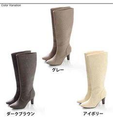 新品 即決あり ブーツ アイボリー 22.5