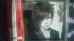 激安!超レア☆ゴールデンボンバー/101回目の呪い☆初回盤A/CD+DVD超美品