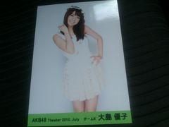 AKB48 ���� 2010 July �哇 �D�q �`�[���j