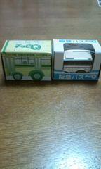 初版阪急バス&大阪市営バス