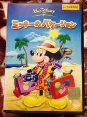 ミッキーのバケーション Disney DVD ディズニー