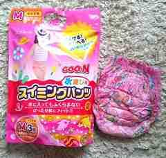 GOON★グーン★水遊びパンツ★スイミングパンツ★女の子★M★新品+1枚