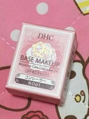 DHC☆Q10モイスチュアケアコンシーラーEX♪ナチュラルオークル1