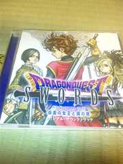 CD,ドラゴンクエストソード 仮面の女王と鏡の塔