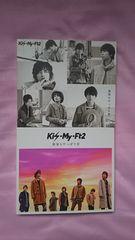 Kis-My-Ft2���Ō������ς�N��CD�̂݁{CD&DVD��2��ā���ϲ