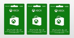 Xboxプリペイドカード10000円分☆モバペイ各種対応