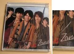 【CD】Sexy Zone『バィバィDuバィ』初回限定盤F 菊池風磨 DVD付