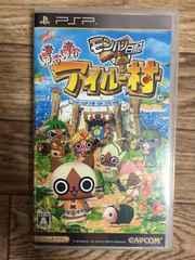 PSPソフト モンハン日記 ぽかぽかアイルー村