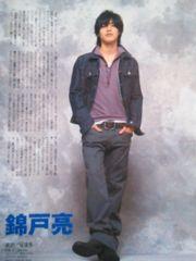 錦戸亮★2006年4/29〜5/12号★TV station
