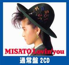 ∴●渡辺美里【4765 通常盤2CD】Lovin' you 30th Anniversary