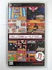 PSP ナムコミュージアム