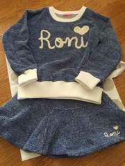 ロニィ☆トレーナー+スカート上下セット☆MLサイズ☆超美品☆