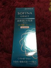 ソフィーナグレイス★高保湿UV乳液美白しっとり30グラム★
