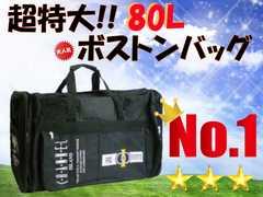 話題◆◆◆出掛けよう!◆◆ボストンバッグ◆黒色/角ボ8黒/5