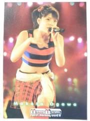 小川真琴モーニング娘。★コレクションカード/トレーディングカード1枚