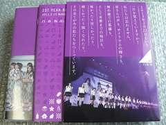乃木坂46/1ST YEAR BIRTHDAY LIVE【豪華BOX盤】4DVD+トレカ+葉書