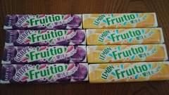 セクゾCM☆ロッテ「Fruitio」グレープ�C個レモン�C個
