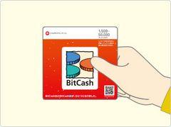 BitCash �r�b�g�L���b�V��5000�~�� �����o�y�C�e��Ή�