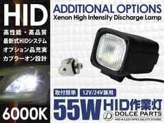 ■55W HIDワークライト 作業灯 フォークリフト等に 12V/24V■