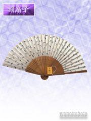 【和の志】女性用絹扇子◇白系・ひょうたん柄◇AK-2