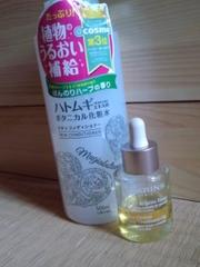クラランス☆ オイル (デハイドレイテッドスキン) ハトムギ化粧水