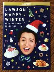 ローソン クリスマス LAWSON HAPPY WINTER 見開きフライヤー5枚