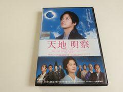 ����DVD�@�V�n���@�@���c�y��@�{�肠���� �����^���i